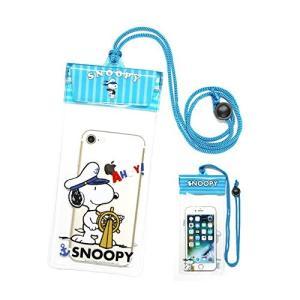 送料無料 防水ケース 防水 ポーチ スマホ ケース 全機種 iPhone 8 iPhone 8 Pl...