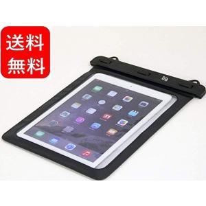 タブレット 防水ケース iPad 10インチ 水深10M 防水保護等級 IPx8 スタイリッシュ 防...