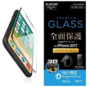 エレコム iPhone X フィルム フルカバーガラス フィルム ドラゴントレイル [全面ガラス仕様...