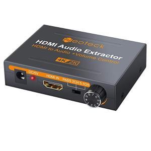 HDMIオーディオ分離器 HDMI映像音声分離 4K HDMI1.4 3.5mmジャック 音量調節で...