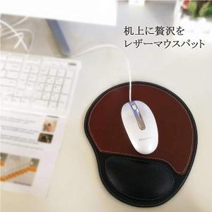 机上に贅沢を レザーマウスパット高品質なレザーを使用雰囲気のあるマウスパッとなので、置くだけで机の上...