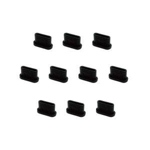 USB3.1 Type-Cポート防塵保護カバー・キャップ(10個入り) シリコンタイプ MF-TYPEC-C10B 送料無料 送料無料