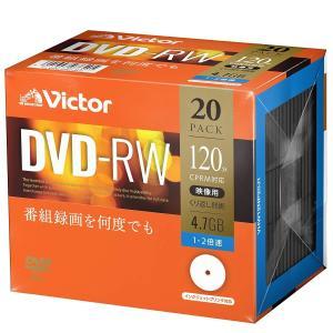 ビクター Victor くり返し録画用 DVD-RW VHW12NP20J1 (片面1層/1-2倍速...
