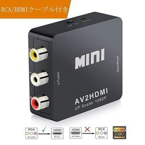 [b]AV to HDMI[/b][strong]AV to HDMI:[/strong]本機はアナ...