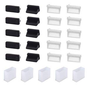 USB コネクタカバー キャップ メス用 20個 シリコン製 つまみ付 ・ オス用 5個 PE製 U...