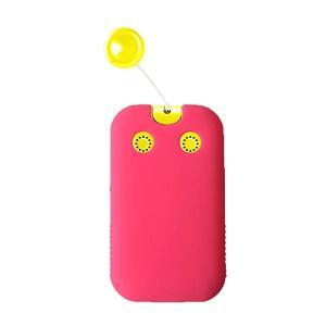 送料無料 シリコンケース 子供用 マモリーノ mamorino4 ケース 耐衝撃 ピンク キッズ携帯 カバー au ジュニアケータイ mamorino4 子|clorets