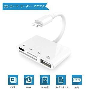 送料無料 iPhone SD カード カメラ リーダー USB カメラ アダプタ OTG機能 高速的に写真やビデオ伝送 Lightning ライトニング SD カ|clorets
