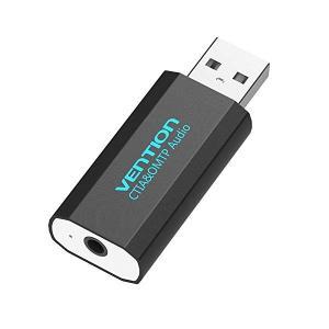 USB オーディオ 変換アダプタ 外付け サウンドカード USB オーディオインターフェース 3.5...