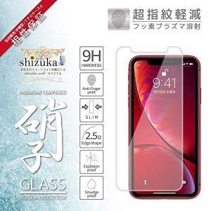 iPhone XR 用 フィルム 日本製 旭硝子 硬度9H 耐衝撃 強化ガラスフィルム Nippa社...