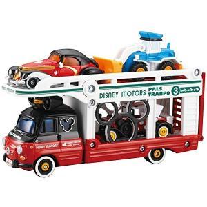 ディズニーモータースを3台積載できる、キュートなキャリアカーが新車で登場!ヘッド部分はダイキャスト製...