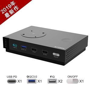 USB充電ステーション Quick Charge 3.0充電器 Qi 急速充電器 アップルウォッチ ...