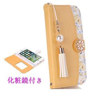 送料無料 iPhone8 ケース iPhone7 ケース iPhone7カバー アイフォン7 ケース アイフォン8ケース 手帳型ケース 可愛い花柄 化粧鏡付き|clorets