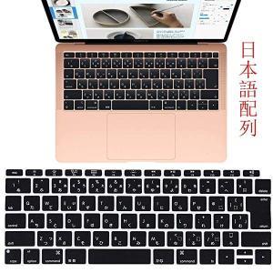 MaxKu MacBook Air 2018 キーボードカバー キーボード防塵カバー 日本語 JIS...