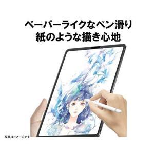 iPad Pro 11用 ペーパーライク フィルム 紙のような描き心地 反射低減 アンチグレア 貼り...