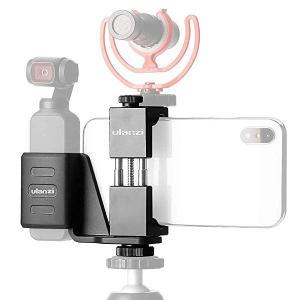 OP1 DJI Osmo Pocket用スマホホルダーセット ハンドヘルド スマホクリップ モバイル...