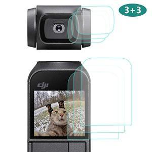 DJI OSMO POCKET フィルム 3枚セット オスモポケット 保護フィルム カメラ レンズ ...
