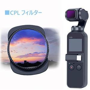 DJI OSMO POCKETカメラ用360°強磁の吸着アクセサリー プロフェッショナル カメラレン...