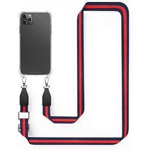 iPhone 11 Pro Max ケース ネック ショルダー スマホ シリコン カバー 紐付き 斜めがけ クロスボディ 長さ調節可|clorets