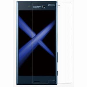 Xperia XZ ガラスフィルム 保護フィルム 硬度 9H エクスペリアXZ 強化ガラス フィルム 0.26mm 薄型|clorets