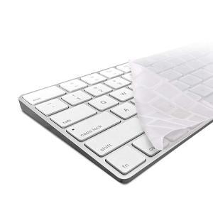 送料無料 頑丈で極薄なキーボード保護 シリコン製 QWERTY (US) Apple Magic K...