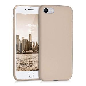 送料無料 Apple iPhone 7 8 ケース スマホカバー 携帯 保護ケース ベージュマット|clorets