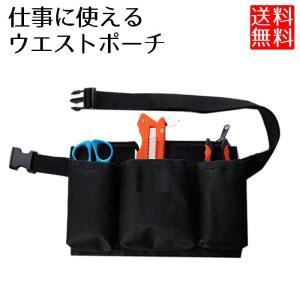 エプロンバッグ ウエストポーチ 仕事用 腰袋 現場 作業用 工具袋|clorets