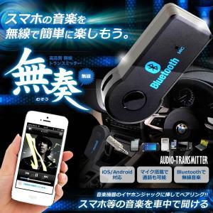 商品サイズ:53x25x11mm  1 * Bluetooth 音楽レシーバー 1 * 3.5 mm...