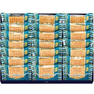 シュガーバターサンドの木 21個入銀のぶどう シュガーバターの木|clorets