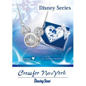 送料無料 クロスフォーニューヨーク- Dancing Stoneシリーズ ディズニーシリーズ NDP-001|clost