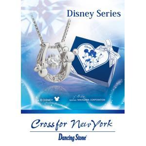 送料無料 クロスフォーニューヨーク- Dancing Stoneシリーズ ディズニーシリーズ NDP-002|clost