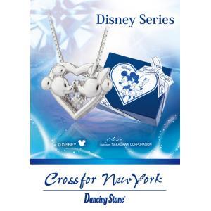送料無料 クロスフォーニューヨーク- Dancing Stoneシリーズ ディズニーシリーズ NDP-003|clost