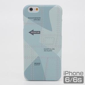 スマホケース iPhone6・6s 飛行機の機体表面アイフォンカバー 迷彩RESCUE(レスキュー)