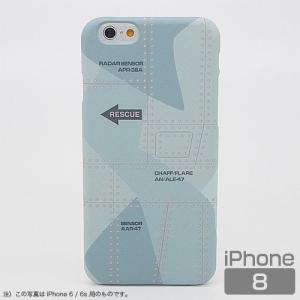 スマホケース iPhone8 飛行機の機体表面アイフォンカバー 迷彩RESCUE(レスキュー)