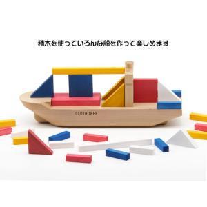 #01 木製積木ゲーム コンテナ船危機一発|clothtree