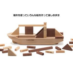 #02 木製積木ゲーム [木材色]コンテナ船危機一発|clothtree