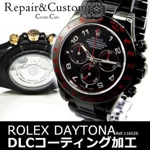 対象メーカー:【ROLEX】ロレックス   対応モデル:ROLEX【DAYTONA】デイトナ(Ref...