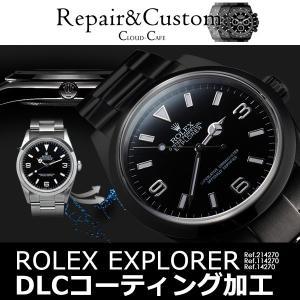 ROLEX EXPLORER-I 214270 114270...