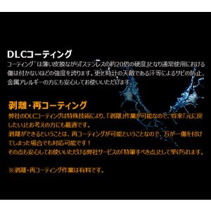 ROLEX SUBMARINER 16610 14060 世界最高クラスDLCコーティング コンプリートサービス 加工 ロレックス サブマリーナー カスタム|cloudcafe|04