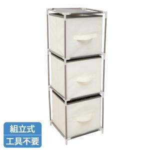 条件付き送料無料 3段整理ボックス代引き・同梱不可 棚 整理 収納ケース cloudnic