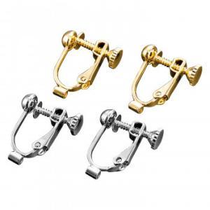 条件付き送料無料 ピアスがイヤリングになる金具(2色組)代引き・同梱不可 簡単 ネジ アクセサリー|cloudnic