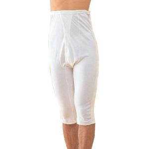 条件付き送料無料 コベス ワンタッチ肌着 紳士ロンパン(両横全面開き)代引き・同梱不可 |cloudnic