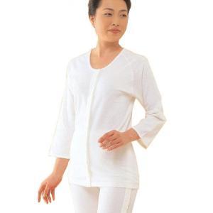 条件付き送料無料 コベス ワンタッチ肌着 婦人前開き7分袖代引き・同梱不可 |cloudnic