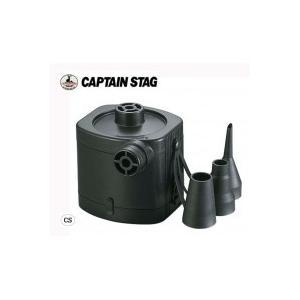 条件付き送料無料 CAPTAIN STAG 電動エアーポンプ(電池式) M-3402代引き・同梱不可 |cloudnic