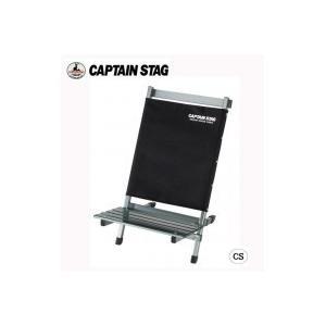 送料無料 CAPTAIN STAG ロースタイル アルミフラットチェア UC-1581代引き・同梱不可 |cloudnic