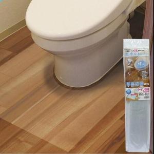 条件付き送料無料 防水保護シート トイレ床用 90cm×80cm 透明(TO) BKT-9080 代引き・同梱不可 トイレ床 無地 トイレ用具|cloudnic