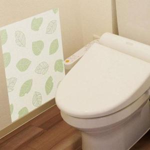 条件付き送料無料 防水保護シート トイレ壁用 40cm×50cm 2枚入 リーフ柄 BKWL-4050 代引き・同梱不可 簡単 diy 日本製|cloudnic