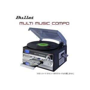 送料無料 BULLET マルチミュージックコンポ(MLC-100K)代引き・同梱不可  cloudnic