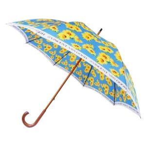 送料無料 条件付き送料無料 日本の職人手作り ひまわり柄 木棒 手開き長傘大判 ブルー CMD165F代引き・同梱不可 長傘 婦人用 大きいサイズ|cloudnic