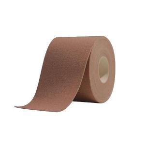 条件付き送料無料 貼る筋肉テープ キネシオロジーテープ ヒアルロン酸含有 日本製 4巻セット代引き・同梱不可 キネシオテープ テーピング サポーター|cloudnic