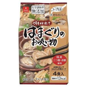 送料無料 条件付き送料無料 アスザックフーズ スープ生活 はまぐりのお吸い物 潮仕立て 4食入り×20袋セット代引き・同梱不可 |cloudnic